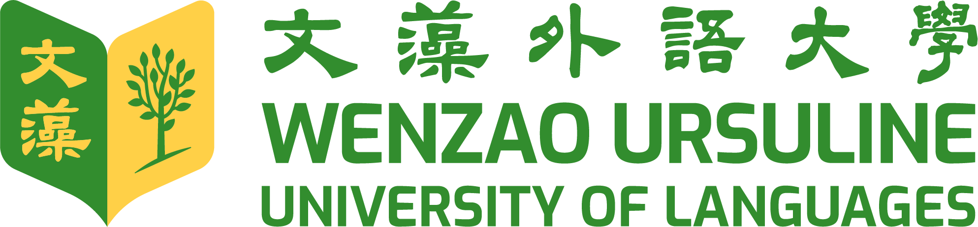 Wenzao_logo_1.png